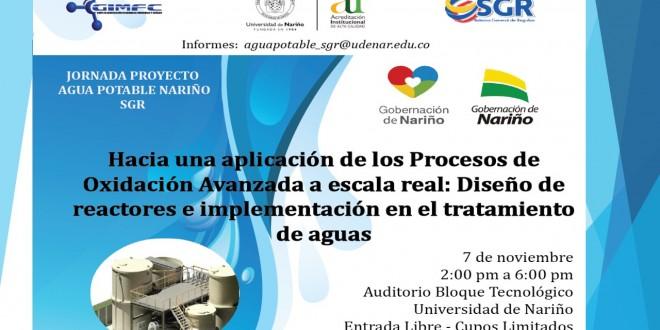 Jornada Hacia una aplicación de los Procesos de Oxidación Avanzada a escala real: Diseño de reactores e implementación en el tratamiento de aguas