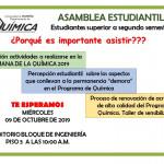 ASAMBLEA 2 ORDEN
